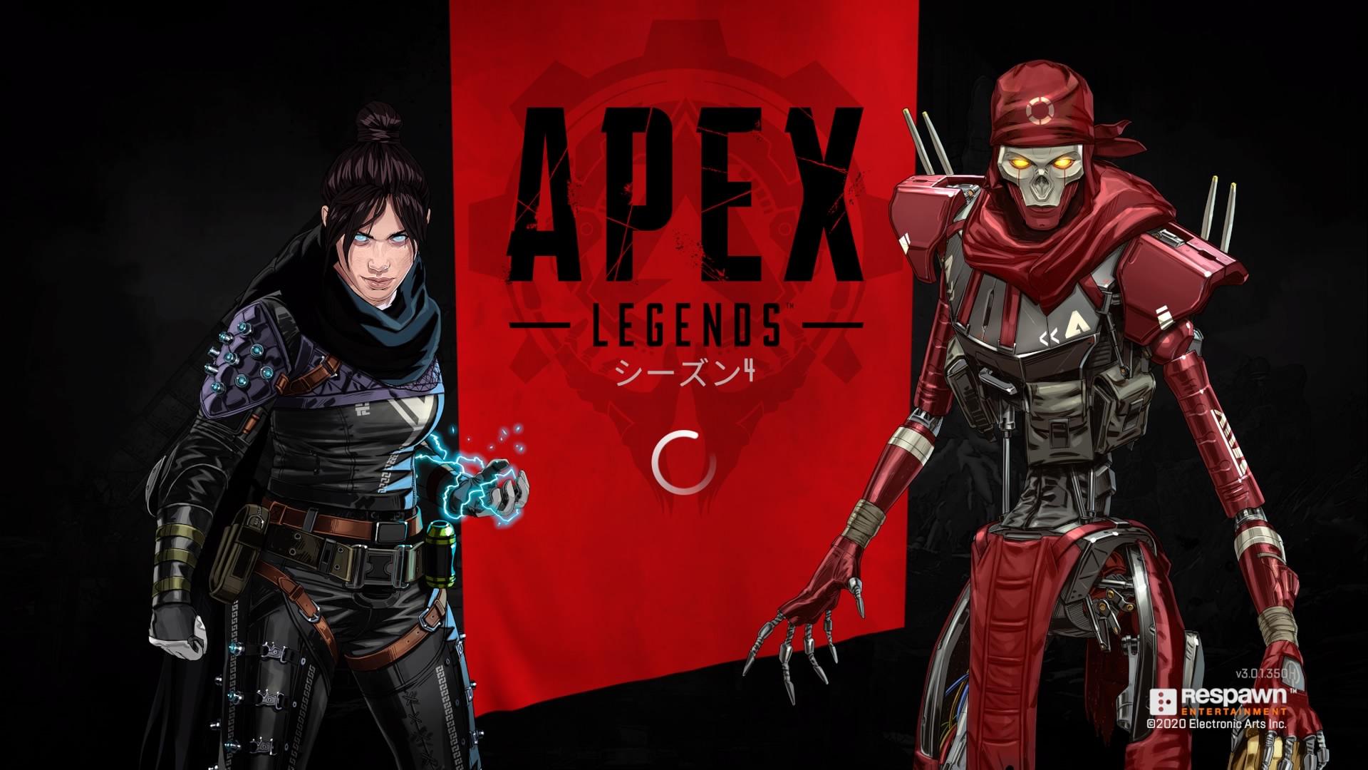 ランク apex